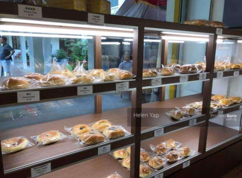 Bakery @ Ubi For Sale
