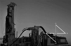 Coal & Mineral Exploration Contractor