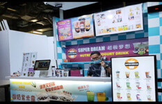 $3500 To Take Over Bubble Tea Outlet On Bedok