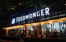 F&B Shop Id And Furniture For Take Over, Tamarind Square Cyberjaya